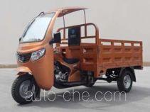 Zhaorun cab cargo moto three-wheeler ZR250ZH