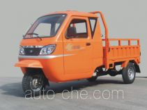 Zhaorun cab cargo moto three-wheeler ZR250ZH-5