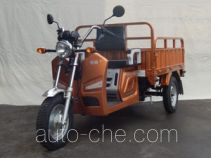 Zhaorun electric cargo moto three-wheeler ZR3000DZH
