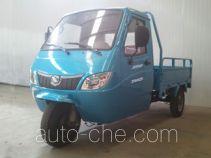 Zhaorun cab cargo moto three-wheeler ZR800ZH