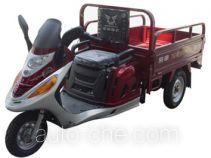 Zongshen cargo moto three-wheeler ZS110ZH-10