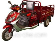 Zongshen cargo moto three-wheeler ZS110ZH-11