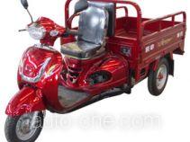 Zongshen cargo moto three-wheeler ZS110ZH-9