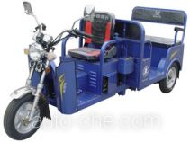 Zongshen auto rickshaw tricycle ZS110ZK-10