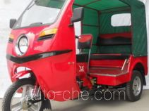 Zongshen auto rickshaw tricycle ZS110ZK-12