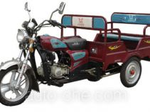 Zongshen auto rickshaw tricycle ZS110ZK-9