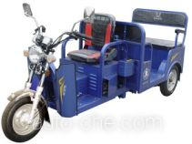 Zongshen auto rickshaw tricycle ZS125ZK-2
