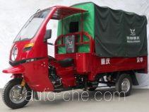 Zongshen cab cargo moto three-wheeler ZS150ZH-14
