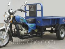 Zongshen cargo moto three-wheeler ZS150ZH-16A