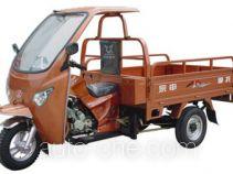 Zongshen cab cargo moto three-wheeler ZS150ZH-18