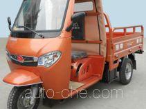 Zongshen cab cargo moto three-wheeler ZS150ZH-20