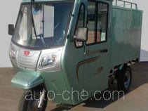 Zongshen cab cargo moto three-wheeler ZS150ZH-26A