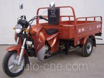 Zongshen cargo moto three-wheeler ZS200ZH-10