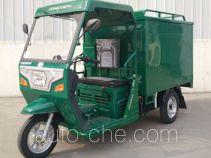 Zongshen cab cargo moto three-wheeler ZS150ZH-30