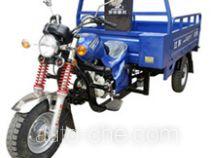 Zongshen cargo moto three-wheeler ZS175ZH-11A