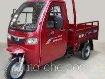 Zongshen cab cargo moto three-wheeler ZS150ZH-6