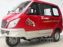 Zongshen passenger tricycle ZS150ZK-11