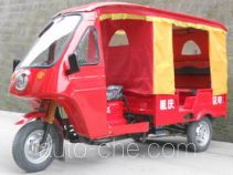 Zongshen auto rickshaw tricycle ZS150ZK-12