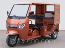Zongshen auto rickshaw tricycle ZS150ZK-3