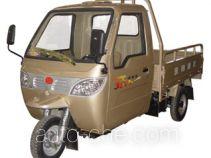 Zongshen cab cargo moto three-wheeler ZS200ZH-15