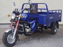 Zongshen cargo moto three-wheeler ZS175ZH-13A