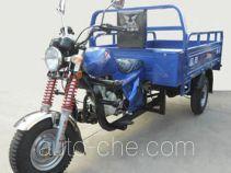 Zongshen cargo moto three-wheeler ZS200ZH-22