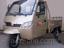 Zongshen cab cargo moto three-wheeler ZS200ZH-23B