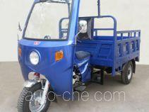 Zongshen cab cargo moto three-wheeler ZS200ZH-29