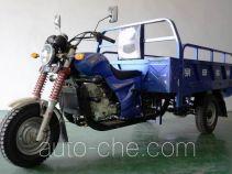 Zongshen cargo moto three-wheeler ZS200ZH-39