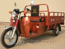 Electric cargo moto three-wheeler Zongshen