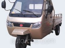 Zongshen cab cargo moto three-wheeler ZS800ZH-3