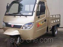 Zongshen cab cargo moto three-wheeler ZS800ZH-5